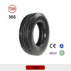 Low Rolling 235/75R17.5 Resistance All Position Bus Tire